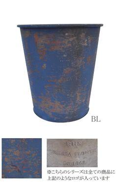 """""""R.T.ポットカバーL-BL"""" φ280"""
