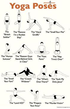 funny yoga poses names