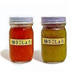Red & Green Yuzu Kosho Duo