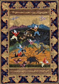 Persian Art Indo Islamic Calligraphy Illuminated Manuscript Miniature Painting