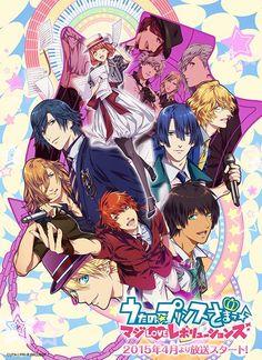Uta no Prince-sama : Maji Love Revolution #anime #japonais