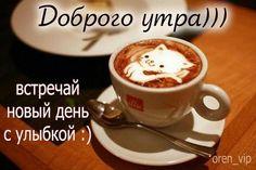 buenos días Good morning Buongiorno Bonjour Доброе утро صباح الخير