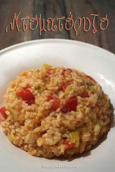 Ντοματόρυζο ⋆ Cook Eat Up! Greek Recipes, Vegan Recipes, Cookbook Recipes, Cooking Recipes, Cyprus Food, Low Sodium Recipes, Greek Cooking, Everyday Food, Aesthetic Food