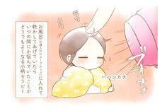 【刀剣乱舞】大将がお疲れの時【漫画】