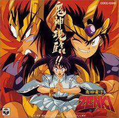 My Childhood Memories, Manga Games, Cool Cartoons, Xmen, Doraemon, Inuyasha, Dragon Ball, Character Art, Anime Couples