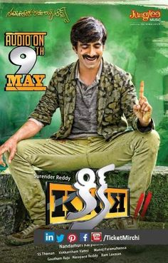 ‪#‎Kick2‬ Audio Releasing on May 9th!! ‪#‎RaviTeja‬ ‪#‎RakulPreetSingh‬