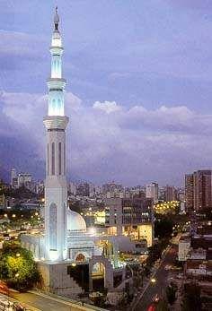 Shaikh Ibrahim al-Ibrahim Masjid - Venezuela