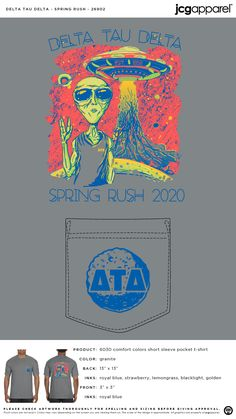 Delta Tau Delta Spring Recruitment  Shirt | Fraternity Spring Recruitment | Greek Spring Recruitment #deltataudelta #dtd #Spring #Recruitment #aliens #ufo #funky #design