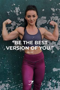"""Be the best version of you."" #gymshark #motivation"