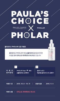 Pauls's Choice Korea 폴라초이스코리아 @sooyoniiii