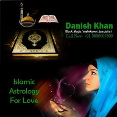 We can help you to get your love back into your life, to get you ex back to you and to resolve any of your relationship problems. A world famous #muslimastrologer will help you to get rid of your all kind of problems with the help of #IslamicAstrologforLove. Visit: www.lovedisputewa... #loveproblemsolution #blackmagicspecialist #VashikaranExpert #loveproblemssolution #vashikaranspecialistinindia #sexproblems #astrologerinjaipur #lovespells Get the best tips and how to have strong marri...