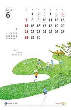 산그림 작가의 개인 갤러리 입니다. Billboard Design, Print Design, Graphic Design, Magazine Layout Design, Printable Calendar Template, Desk Calendars, Calendar Design, Plant Illustration, Illustrations Posters
