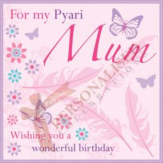 Mama card buy this card online only 199 at http mum birthday card buy this card online only 199 at httppersonalisedcelebrations m4hsunfo