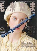 Keito-Dama-140