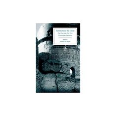 Tamburlaine The Great ( Broadview Editions) (Paperback)