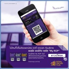 THAI Line Updates: Welcome to My ROP, super duper awesome! :D https://www.facebook.com/thaiairwaysguam/photos/a.1406291309698920.1073741827.1406280419700009/1622302161431166/?type=3&theater