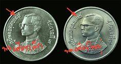 ใครมีเหรียญ 5 ควักมาดูให้ไว ถ้ามีลักษณะตรงตามนี้ จะมีราคาถึงเหรียญละ 4 แสน !!!