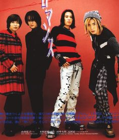 Hot Outfits, Retro Outfits, Kei Visual, Early 2000s Fashion, Goth Boy, Pose Reference Photo, Nuno, Aesthetic People, Japanese Aesthetic