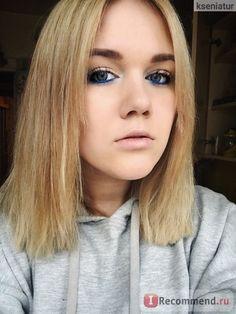 Карандаш WYCON Intense eyepencil  фото