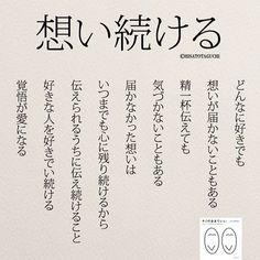 作品の背景を知りたい人はyoutubeへ↓. https://www.youtube.com/yumekanau2. . . #想いつ続ける#想い#恋愛 #愛#失恋#破局#日本語 #覚悟#好き#女性 #キミのままでいい