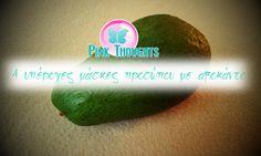 Pink Thoughts: 4 υπέροχες μάσκες προσώπου με αβοκάντο