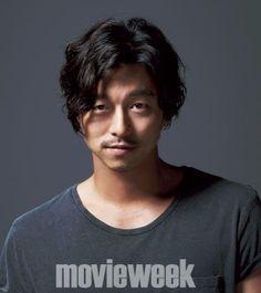 Yoo Gong, Goblin, Magazine, Magazines, Warehouse, Newspaper