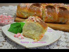 Сдобные ванильные булочки с карамельками