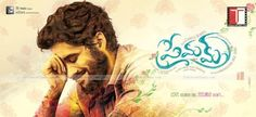 Premam Movie Wallpapers:-http://www.tollywoodtimes.com/en/photo-gallery/fullphoto/0nq0s7h17h/223590