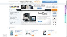 25 примеров использования персонализации для повышения прибыли интернет-магазина