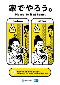 Please do it at home and Please do it again posters from Tokyo subway. Please do it at home and Please do it again posters from Tokyo subway.