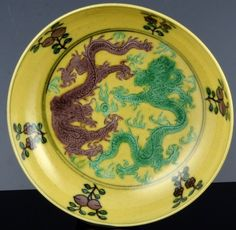 AUTH. C1890 CHINESE GUANGXU MARK PERIOD YELLOW IMPERIAL DRAGON SAUCER DISH Imperial Dragon, Period, Porcelain, Chinese, Pottery, Plates, Dishes, Yellow, Antiques