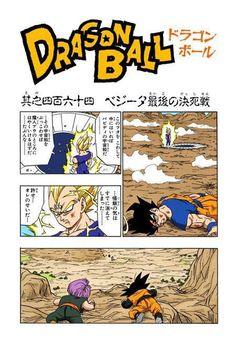 Vegeta, Goku, Goten, and Trunks