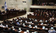 """قانون الكنيست الإسرائيلي بشأن """"القدس الموحدة"""" مخالف للشرعية الدولية: قانون الكنيست الإسرائيلي بشأن """"القدس الموحدة"""" مخالف للشرعية الدولية"""