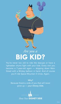 Are you a Big Kid?