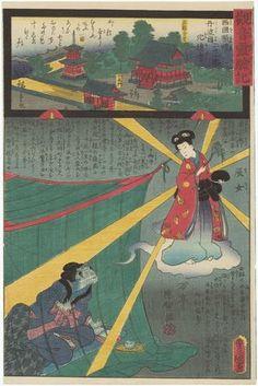 Utagawa Kunisada: Anaho-dera in Tanba Province, No. 21 of the Saikoku Pilgrimage Route: The Dragon Girl (Saikoku junrei nijûichiban Tanba no kuni Anaho-dera, Tatsu-jo), from the series Miracles of Kannon (Kannon reigenki) - Museum of Fine Arts