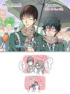 The Prince Of Tennis, Manga Games, Fujoshi, Live Action, Geek Stuff, Cartoon, Type, Celebrities, Anime