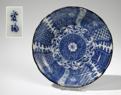 Vintage Japanese Blue White Imari Plate Multi Pattern