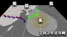 2/26 09時 予想天気図テスト