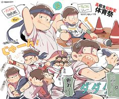 Oso & Choro (Mainly) - Sports Event
