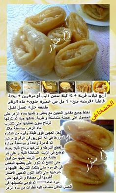 Arabian Food, Arabic Dessert, Beignets, Biscuits, Food And Drink, Traditional, Vegetables, Cooking, Sweet