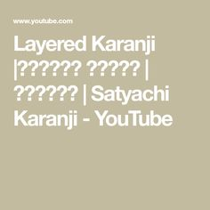 Layered Karanji |पुडाची करंजी |  खांडवे | Satyachi Karanji - YouTube Diwali Snacks, Math, Youtube, Math Resources, Youtubers, Youtube Movies, Mathematics
