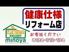 お風呂のリフォーム、鈴鹿市リフォーム・みのやに相談、キッチンリフォーム、トイレリフォーム、外壁塗装、増築