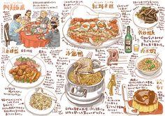 週間山崎絵日和 画像をクリックすると大きな絵で見られるハズ(PC)「大台南」原稿ちょっとずつ溜まってきております。全てお披露目できる機会がくることを祈って黙々と進めており...