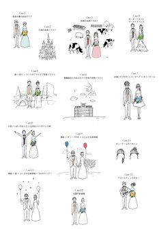 こだわりのペーパーアイテムならフロムカルミン Wedding Prep, Diy Wedding, Wedding Ceremony, Wedding Cards, Wedding Invitations, Wedding Illustration, Thank You Quotes, Illustrations And Posters, Save The Date