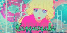 Kuranosuke Princess Jellyfish Sig by on DeviantArt All Anime, Me Me Me Anime, Princess Jellyfish, Jelly Belly, Awesome Anime, Textured Background, Otaku, Life