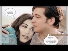 Femir versus the Real World