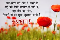 Morning wishes with image Good Morning Messages Friends, Good Morning Dear Friend, Happy Morning Quotes, Good Morning Roses, Morning Greetings Quotes, Morning Wish, Gud Morning Images, Happy Sunday Images, Morning Quotes Images