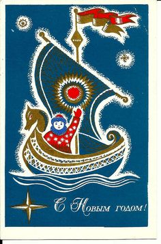 Happy New Year  Vintage Russian Postcard by LucyMarket on Etsy, $3.50 viking ship norway  christmas