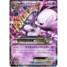 Pokemon 2015 XY#8 Red Flash Mega Mewtwo Y EX Holofoil Card #028/059