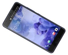 HTC U Ultra is the most real and good looking smartphone in smartphone world. Cell Phone Reviews, Latest Smartphones, Newest Cell Phones, Display Screen, How To Look Better, Samsung, Concept, Simple